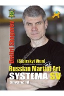 Russian Martial Art Systema SV Training Program Vol.2